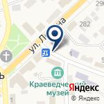 Компания Общественная приемная Губернатора Воронежской области по Новоусманскому району на карте