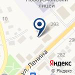 Компания Макси-Дом на карте