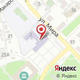 Средняя общеобразовательная школа №1