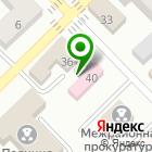 Местоположение компании Мировые судьи г. Азова