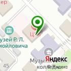 Местоположение компании Белгоросс