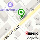Местоположение компании Новоселье
