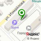 Местоположение компании Сахтур
