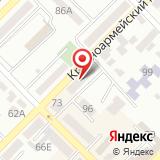 Специальная коррекционная общеобразовательная школа №7 г. Азова