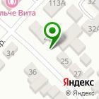Местоположение компании NovaМебель