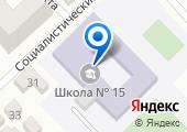 АИЭУиП Азовский институт экономики управления и права на карте