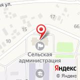 Администрация Шуберского сельского поселения