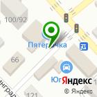 Местоположение компании Мебельщик