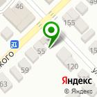 Местоположение компании Водохлёб