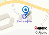 АЗС Эксон-Ойл на карте