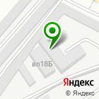 Местоположение компании Липецк-Мраморстрой