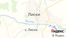 Гостиницы города Лиски на карте