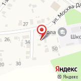 Продуктовый магазин на ул. Ганусово пос, 46а