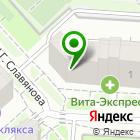 Местоположение компании Компания по доставке товаров из IKEA