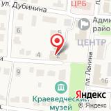 Отдел военного комиссариата Рязанской области по Рыбновскому району