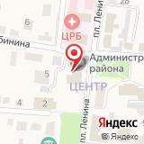 Отдел по Рыбновскому району