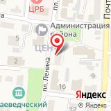 Юридическо-переводческое агентство