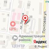 МВД России по Рыбновскому району