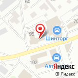 КИТАЙ-АВТО