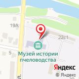 Центр занятости населения Рыбновского района