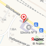 Калининская средняя общеобразовательная школа №9