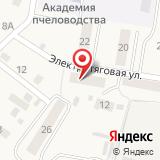 Рыбновский районный суд