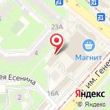 ООО Клиника на Меркулова
