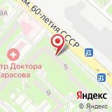 Нотариус Разумова И.А.