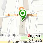 Местоположение компании Стройка-Аренда