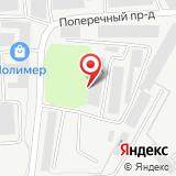ООО ТПГ Альянс