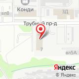 ООО СПЕЦАГРОТРАНС 48