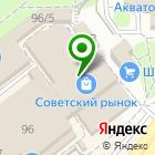 Местоположение компании Магазин электротэнов