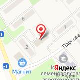 Администрация Подвязьевского сельского поселения