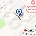 Компания Подвязьевский детский сад на карте