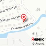 Кумженский