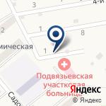 Компания Подвязьевская участковая больница на карте