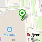 Местоположение компании Настенька