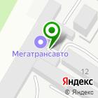 Местоположение компании Мастерская по изготовлению наружной рекламы