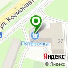 Местоположение компании ЭкономЭнерго
