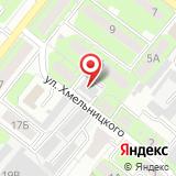 Аварийно-диспетчерская служба городского хозяйства г. Липецка