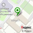 Местоположение компании СКАЙ
