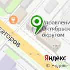 Местоположение компании Адвокатский кабинет Давыдова В.Ю.