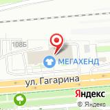 ООО Орггаз