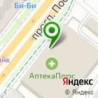 Местоположение компании Адвокатские кабинеты Попова Г.И. и Попова Д.Г.