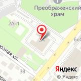 Главное Управление МЧС России по Липецкой области