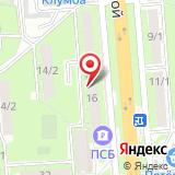 ООО Финансист Л