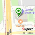 Местоположение компании Юридическо-бухгалтерская компания