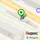Местоположение компании КАПИТАЛ ИНВЕСТ