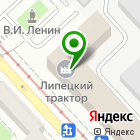 Местоположение компании PSпринт