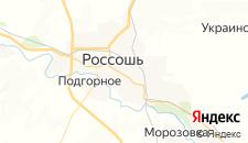 Гостиницы города Россошь на карте